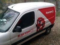 Оформление и брендирование автомобилей в Минске