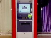 Брендирование банкомата