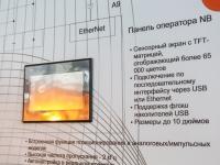 Застройка стендов любой сложности в Минске
