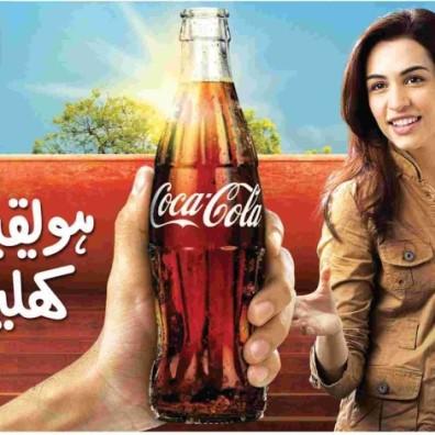 мировая реклама