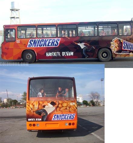 реклама на транспорте
